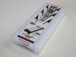 画像1: シャプトン 刃の黒幕 ホワイト #120