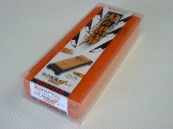 画像1: シャプトン 刃の黒幕オレンジ #1000