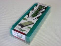 画像1: シャプトン 刃の黒幕グリーン #2000