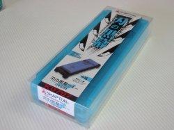 画像1: シャプトン 刃の黒幕ブルー #1500